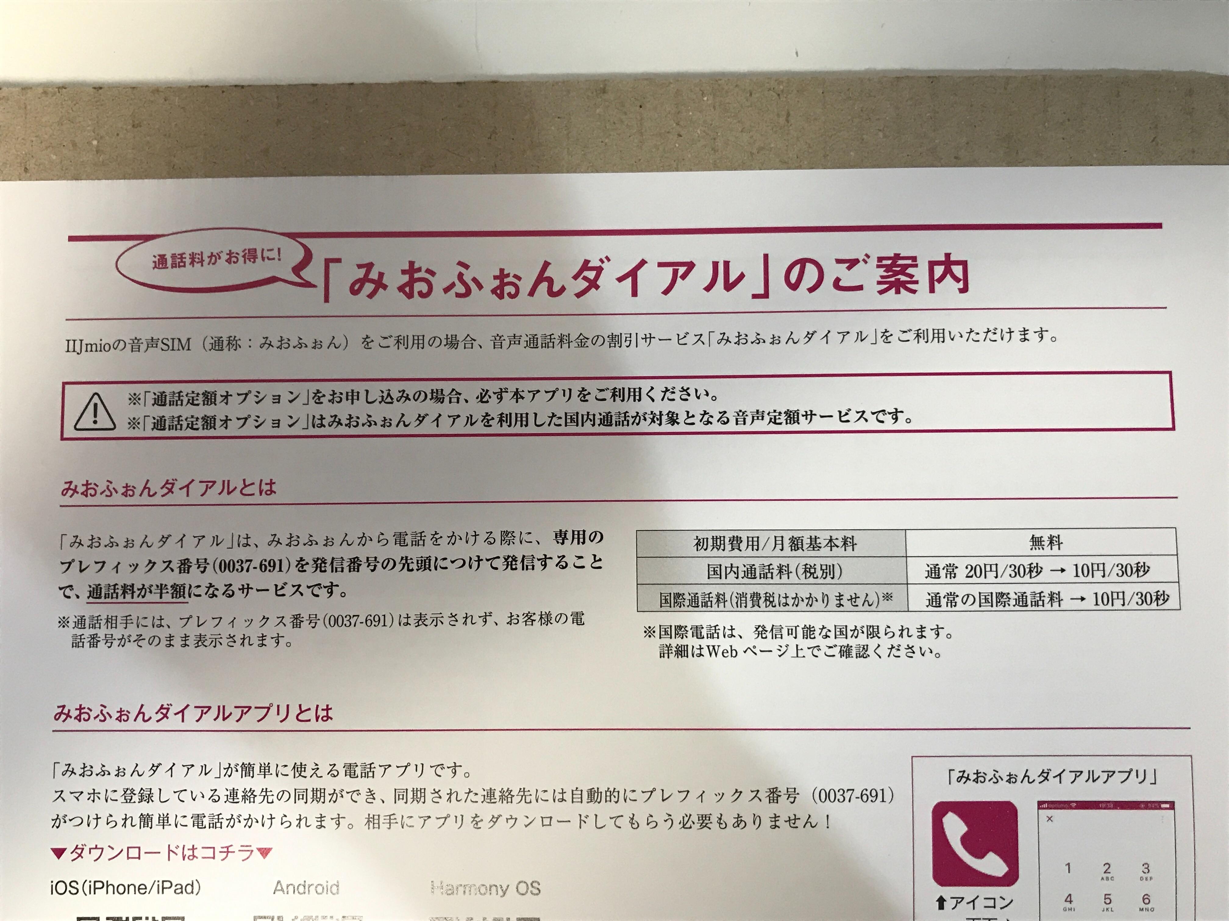 f:id:SeisoSakuya:20210320214800j:image