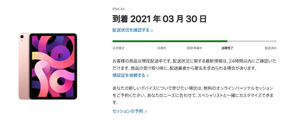 f:id:SeisoSakuya:20210329190054p:plain