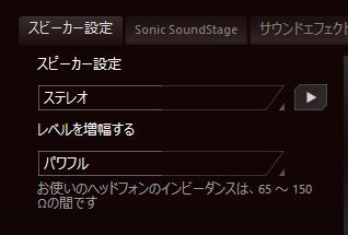 f:id:SeisoSakuya:20210401173348p:plain