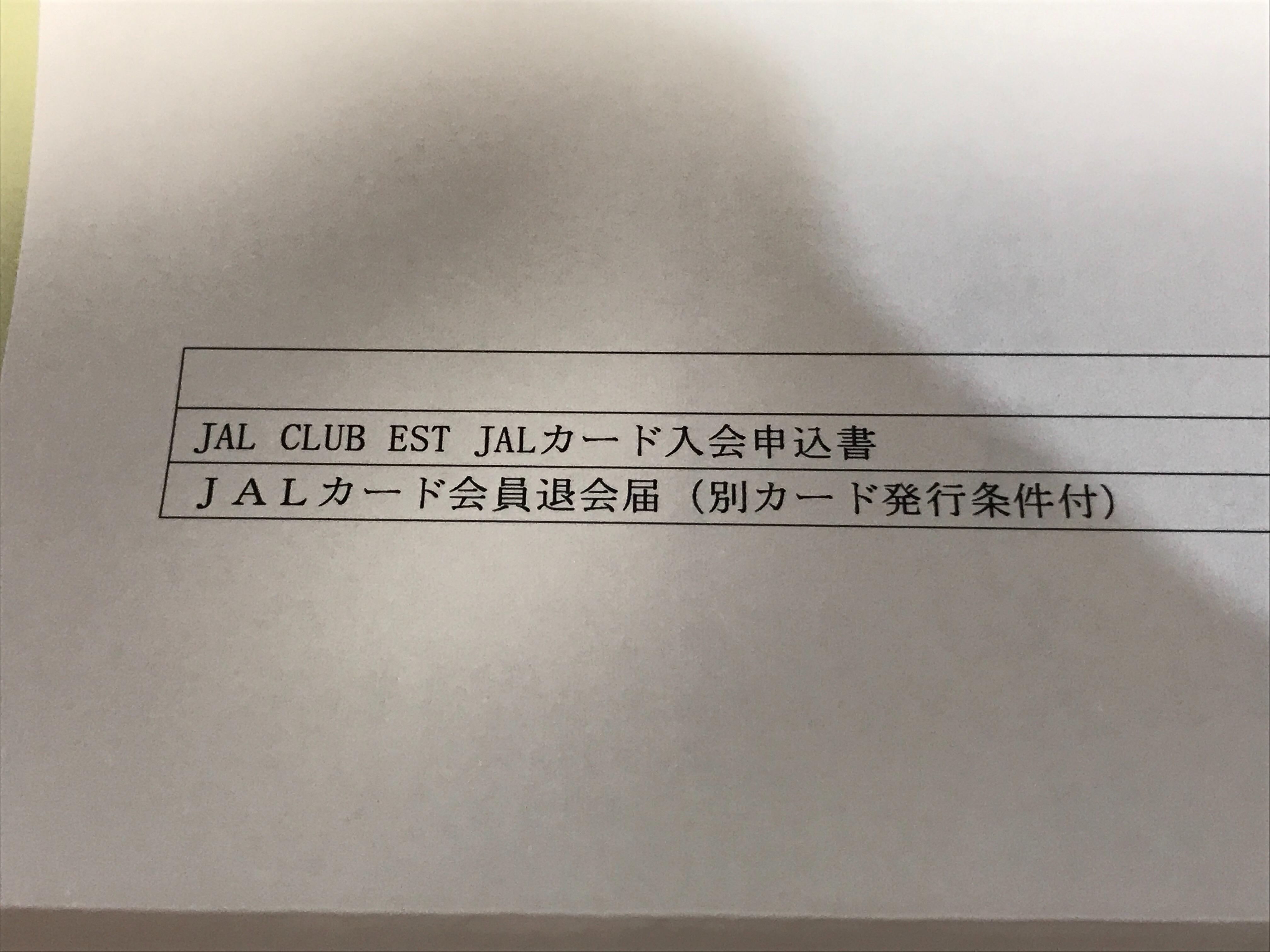 f:id:SeisoSakuya:20210404213159j:image