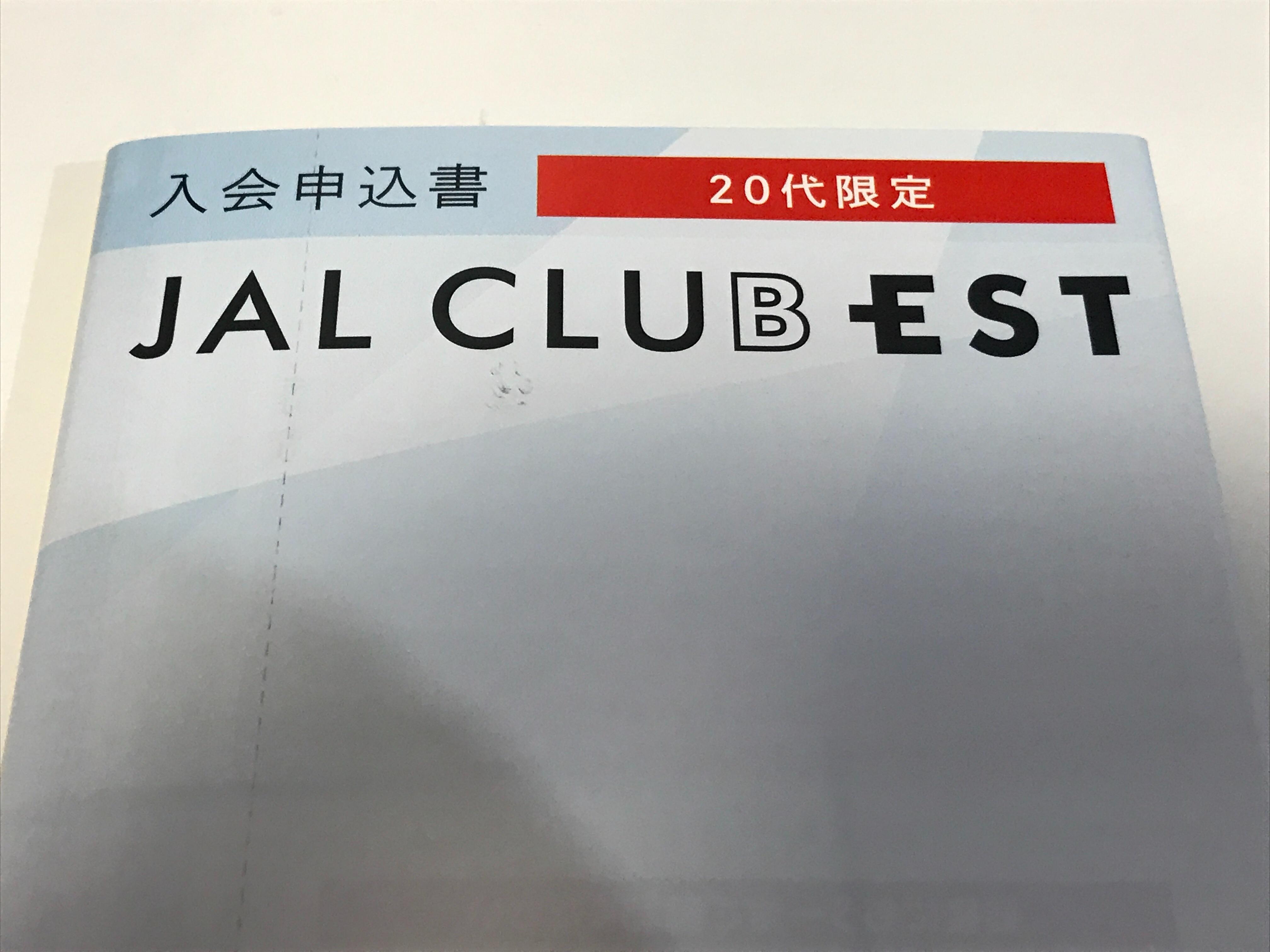 f:id:SeisoSakuya:20210404213214j:image