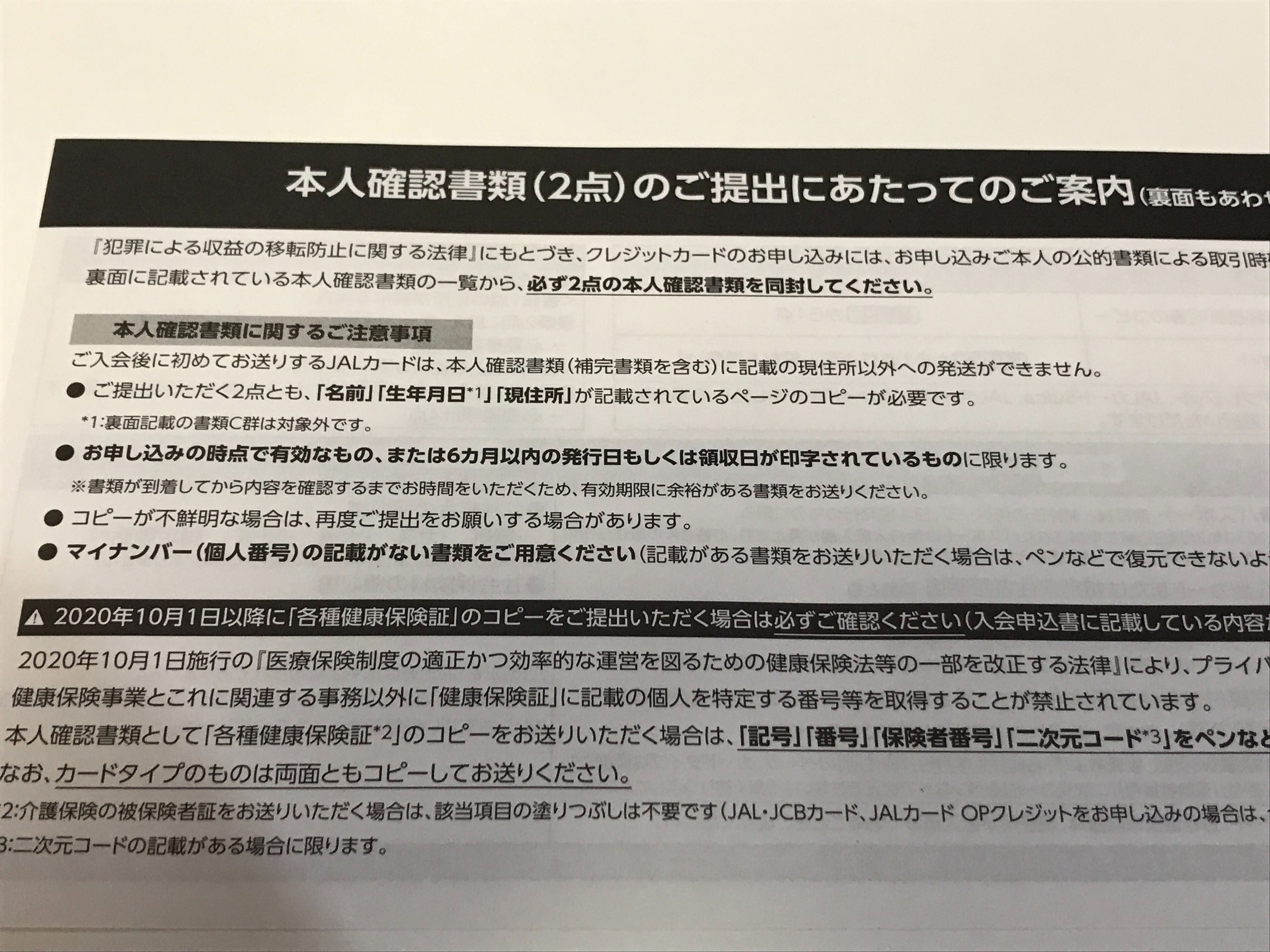 f:id:SeisoSakuya:20210404213234j:image