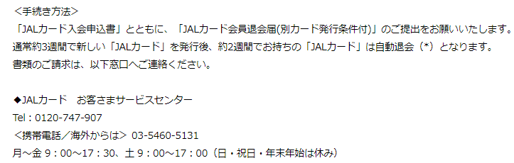 f:id:SeisoSakuya:20210404215050p:plain