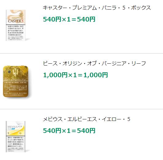 f:id:SeisoSakuya:20210404231049p:plain