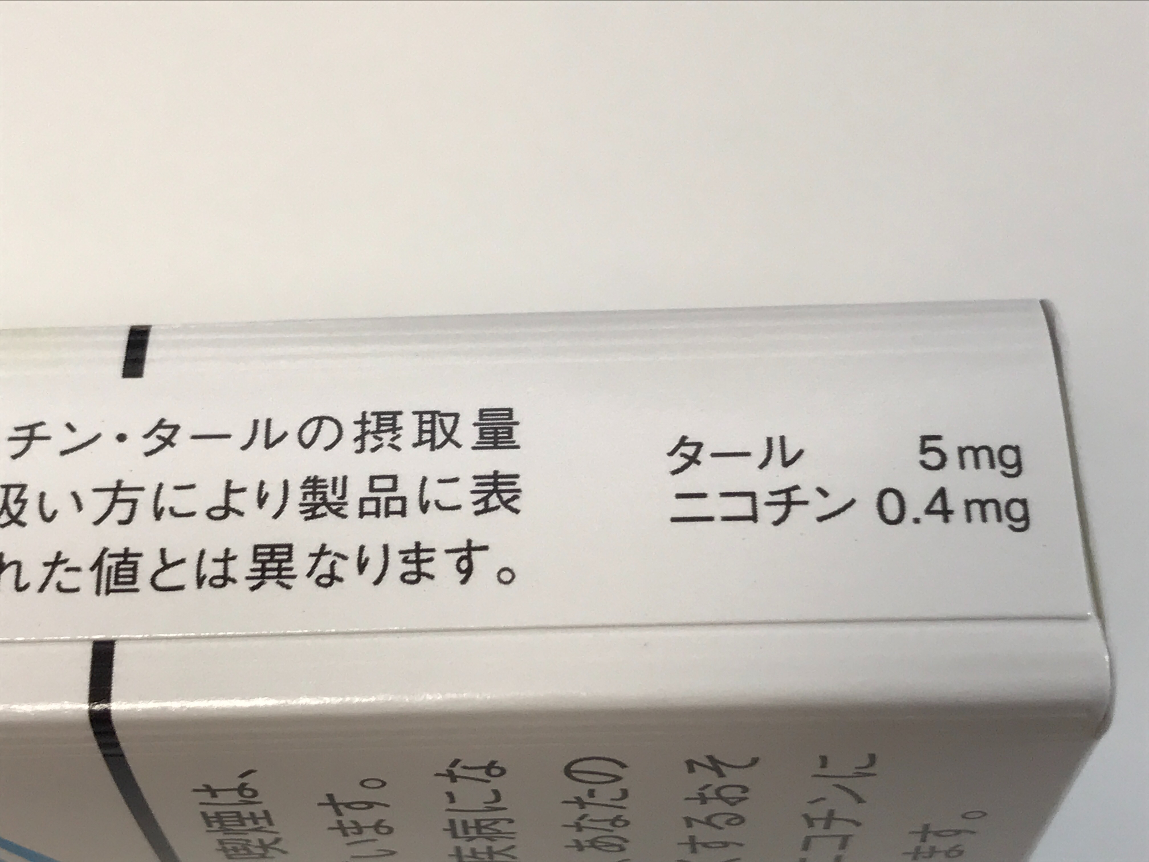f:id:SeisoSakuya:20210406135009j:image