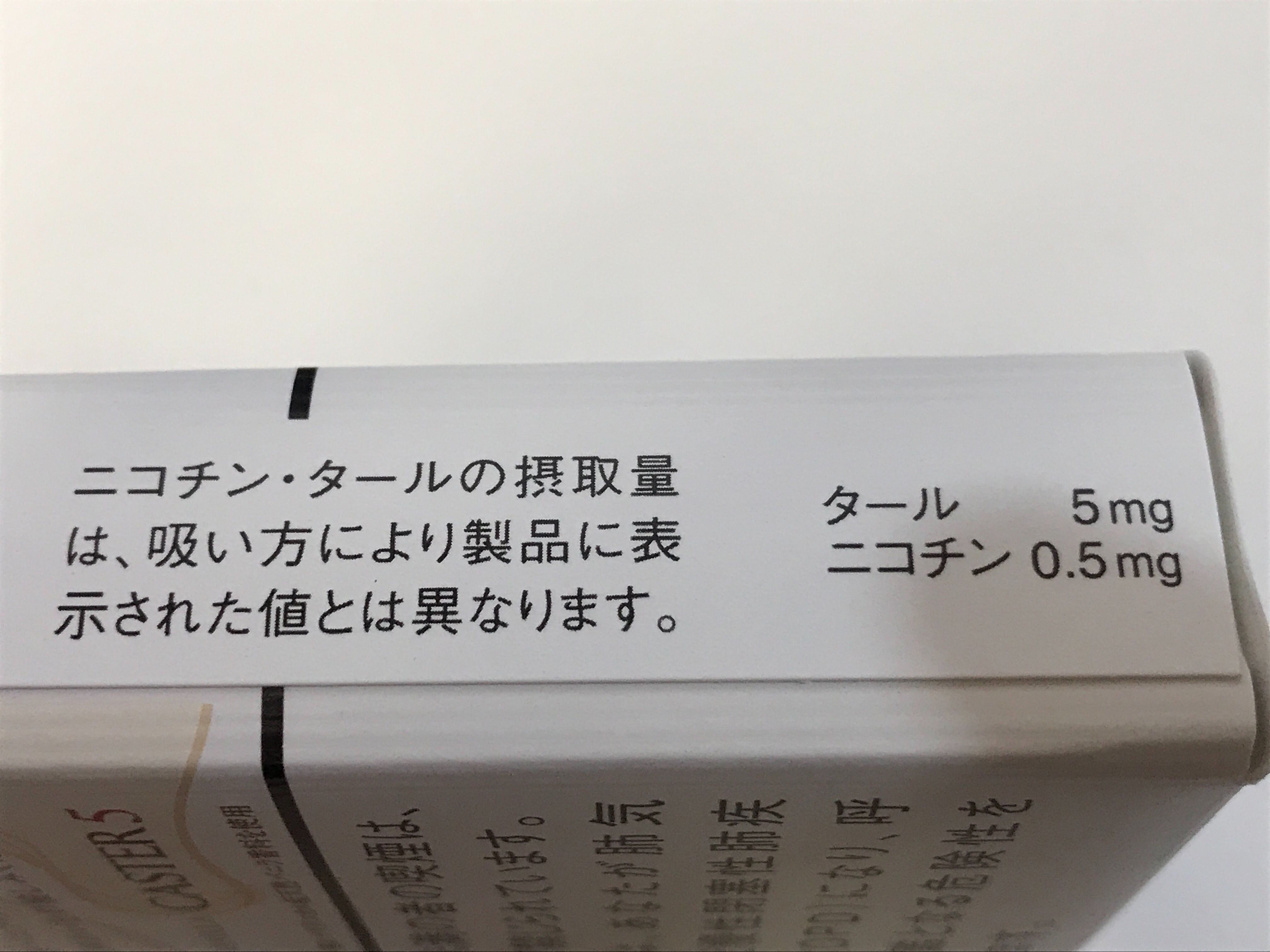 f:id:SeisoSakuya:20210406195405j:image