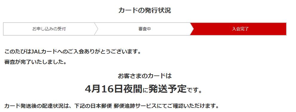 f:id:SeisoSakuya:20210413233244p:plain