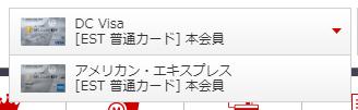 f:id:SeisoSakuya:20210414164807p:plain