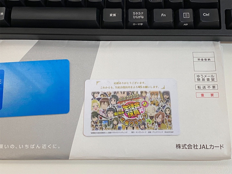 f:id:SeisoSakuya:20210418210107j:image