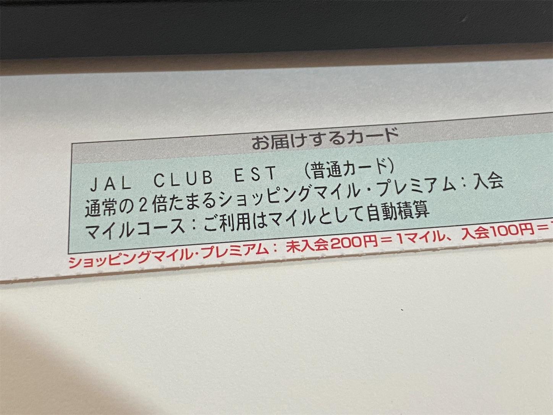 f:id:SeisoSakuya:20210418210115j:image