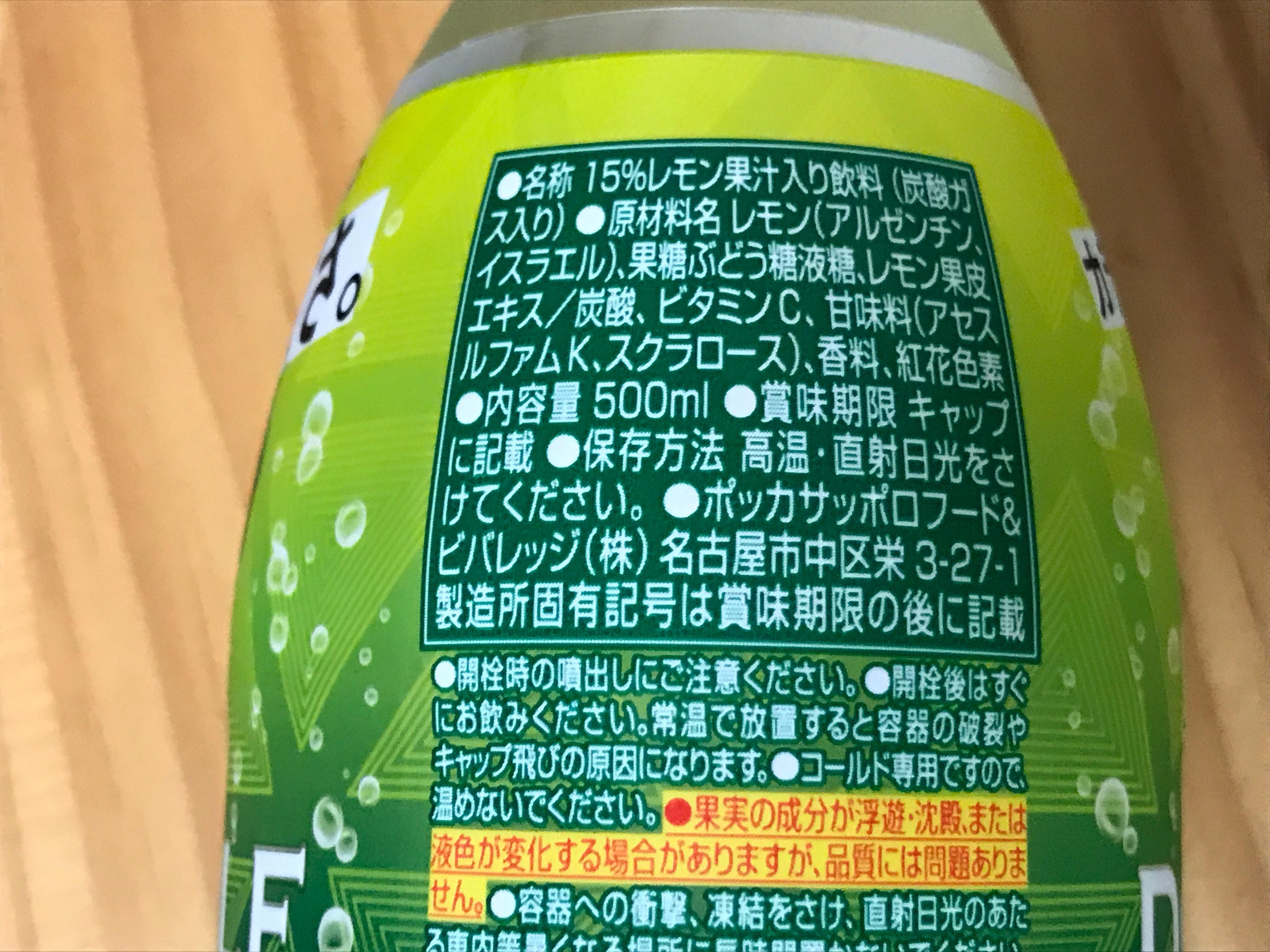 f:id:SeisoSakuya:20210420223515j:image