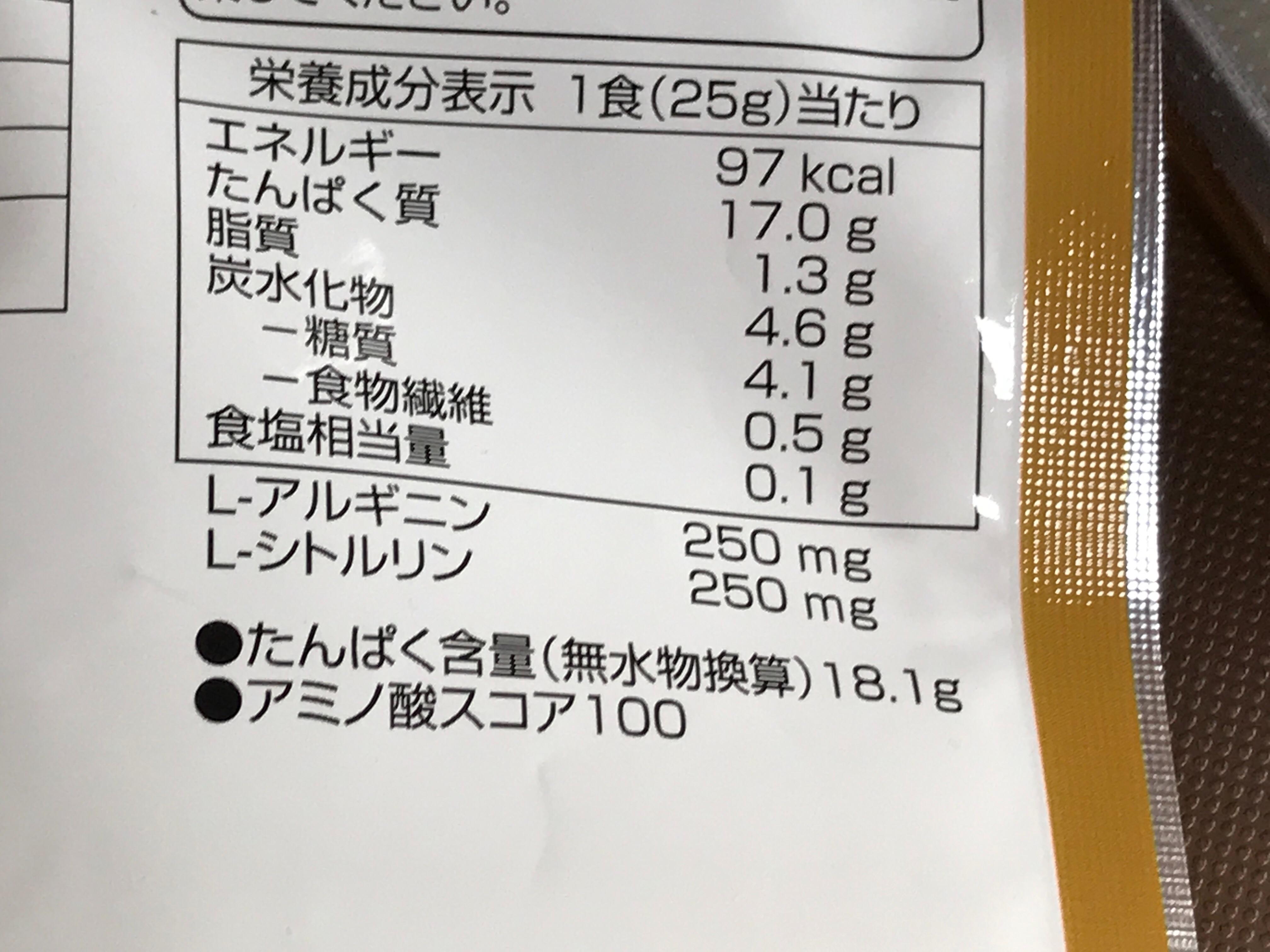 f:id:SeisoSakuya:20210421170915j:image