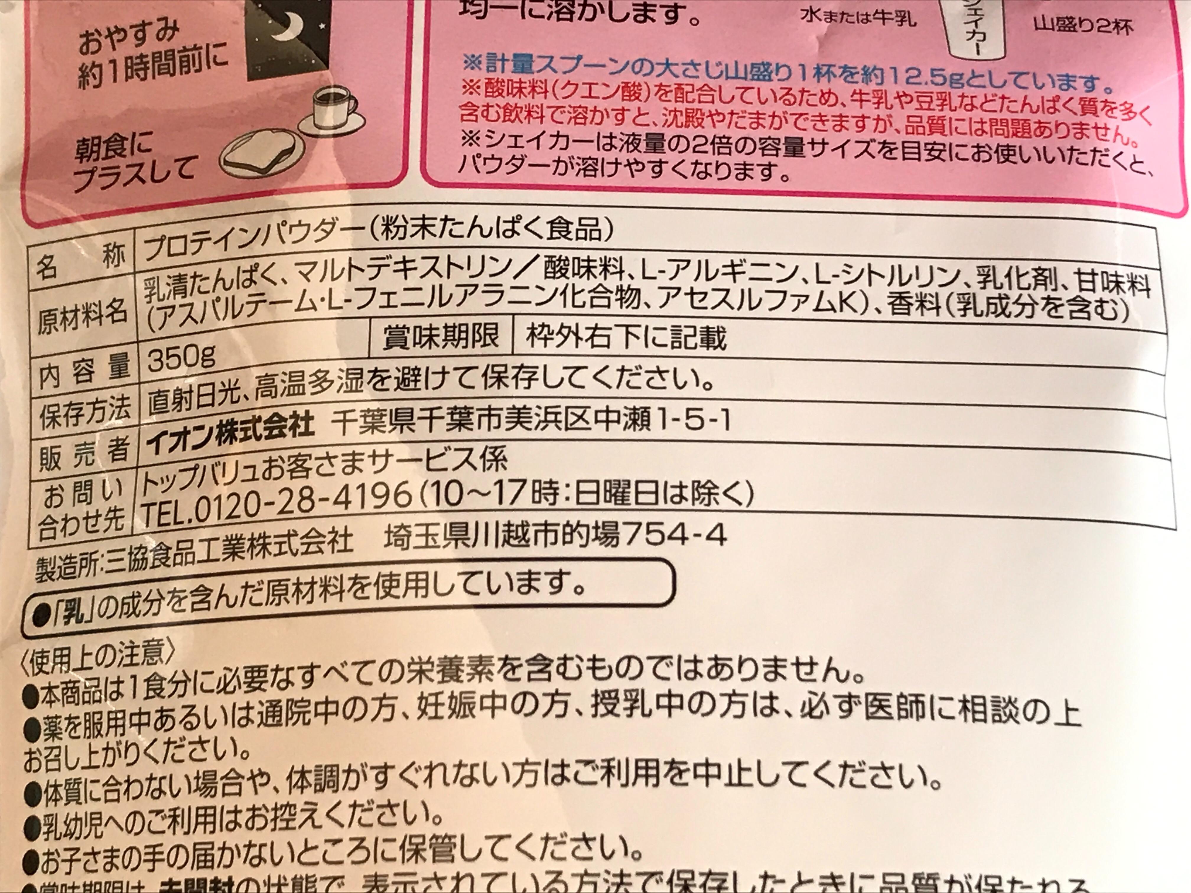 f:id:SeisoSakuya:20210421170934j:image