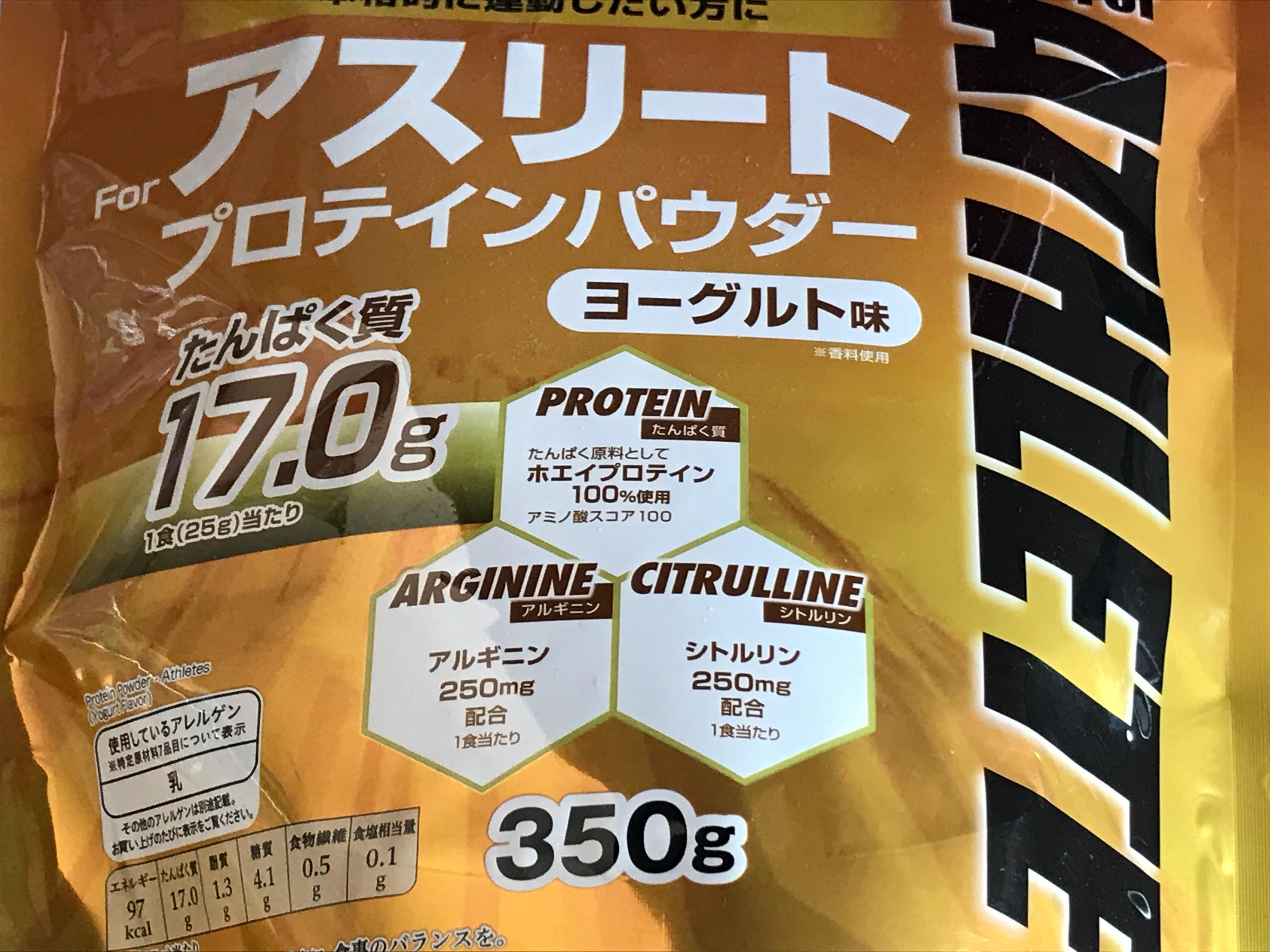f:id:SeisoSakuya:20210421170944j:image