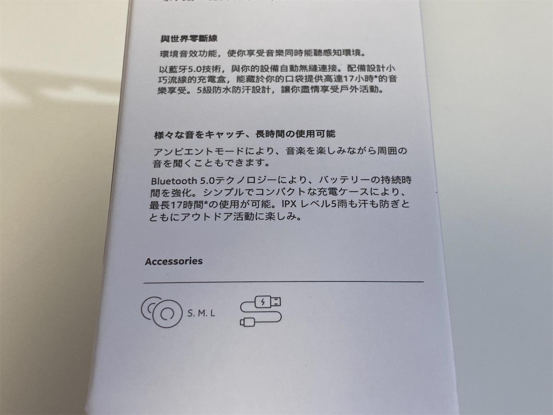f:id:SeisoSakuya:20210422223248j:image
