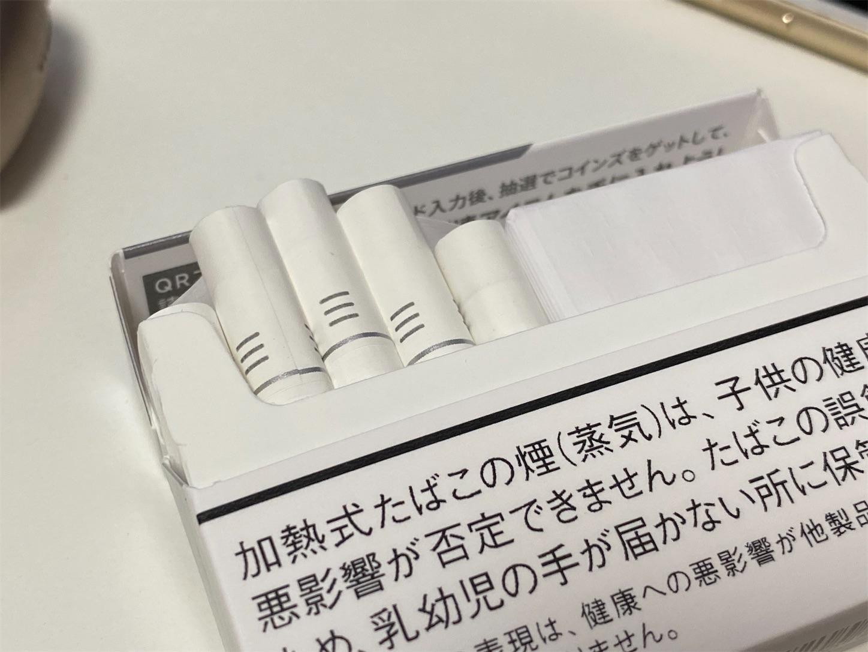 f:id:SeisoSakuya:20210429171406j:image