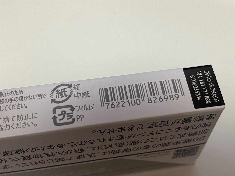 f:id:SeisoSakuya:20210429171409j:image