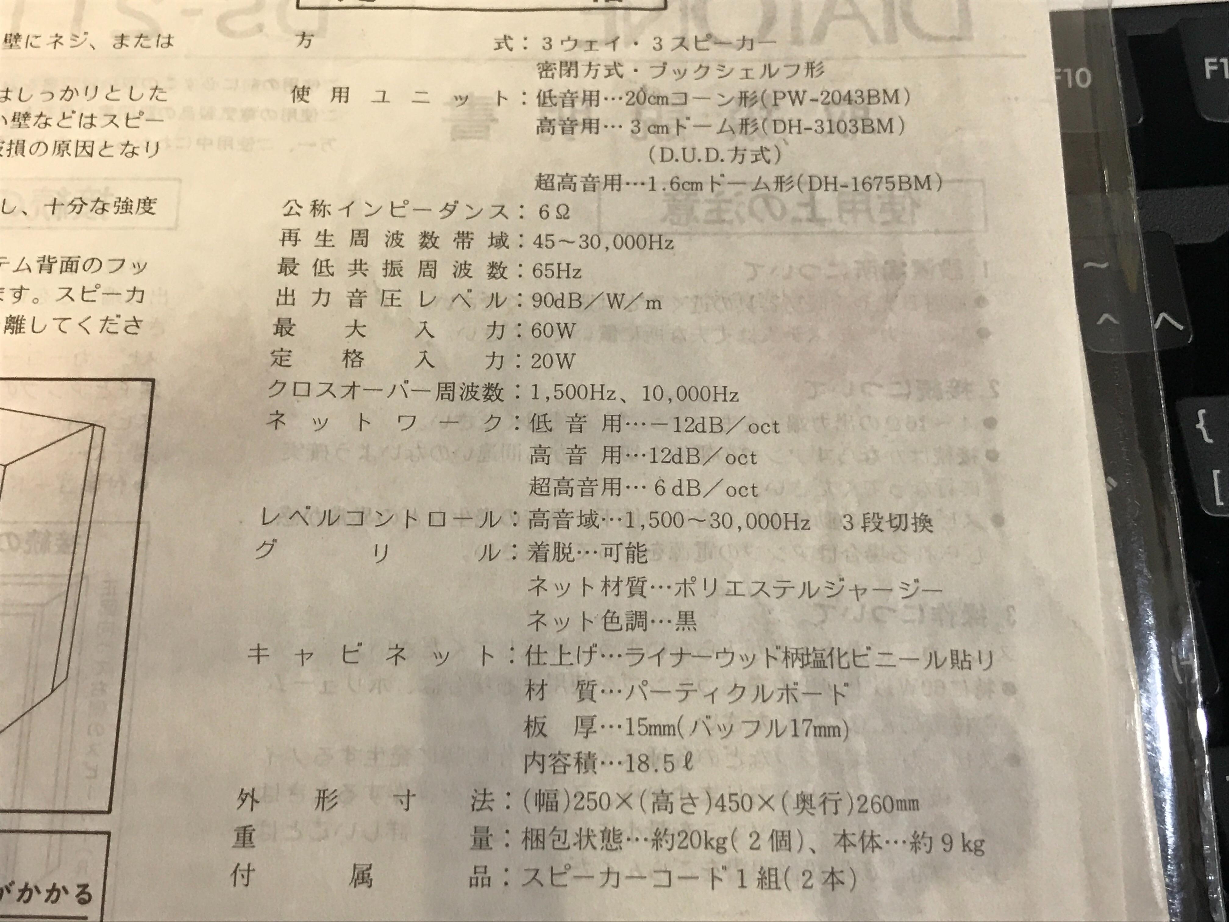 f:id:SeisoSakuya:20210504224442j:plain