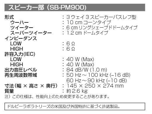 f:id:SeisoSakuya:20210505083755p:plain