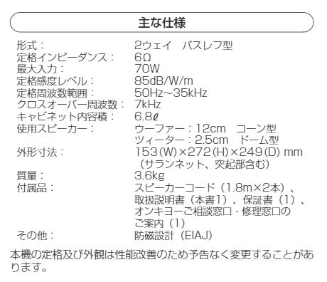 f:id:SeisoSakuya:20210505084435p:plain