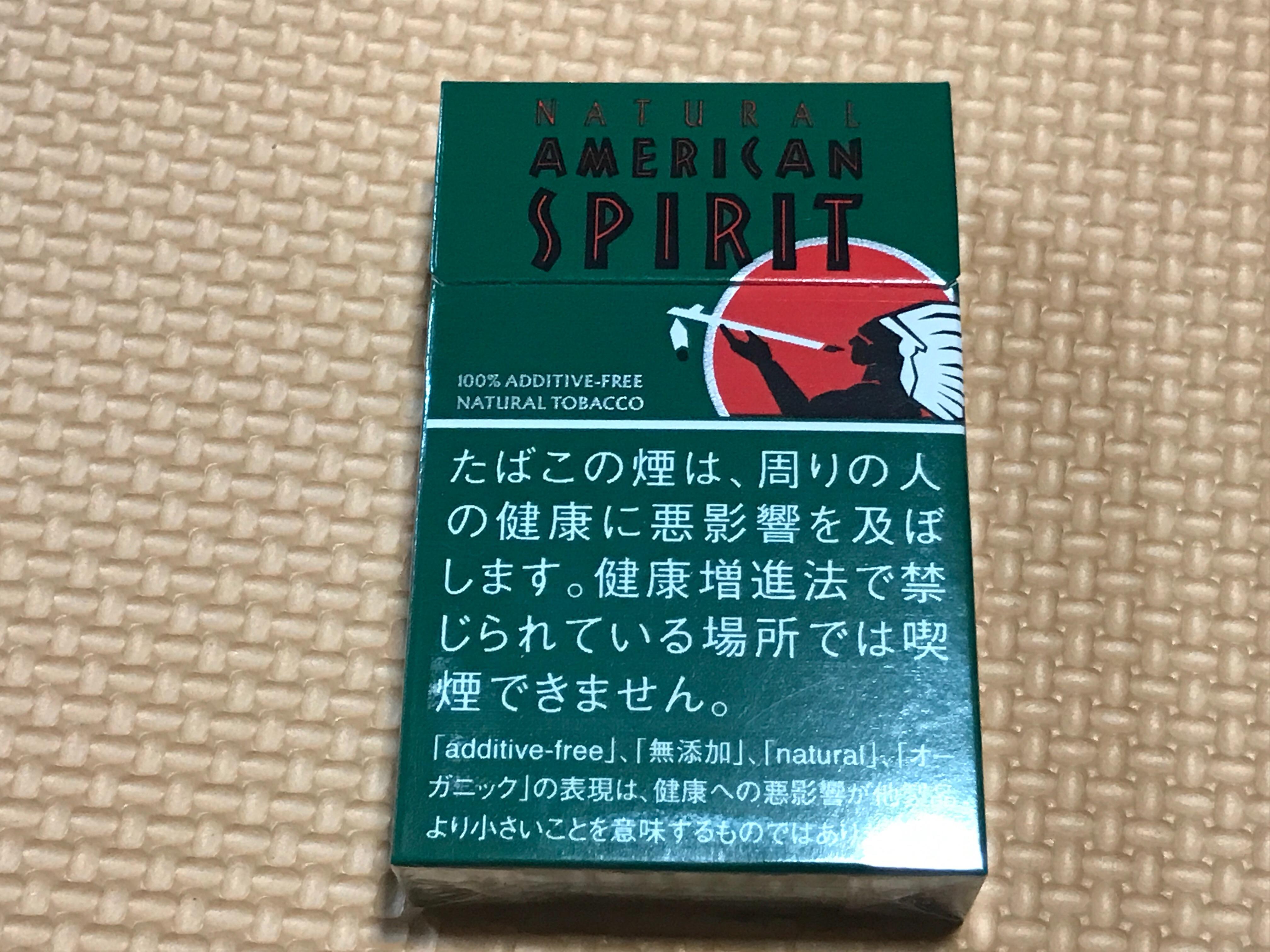 f:id:SeisoSakuya:20210613210605j:image