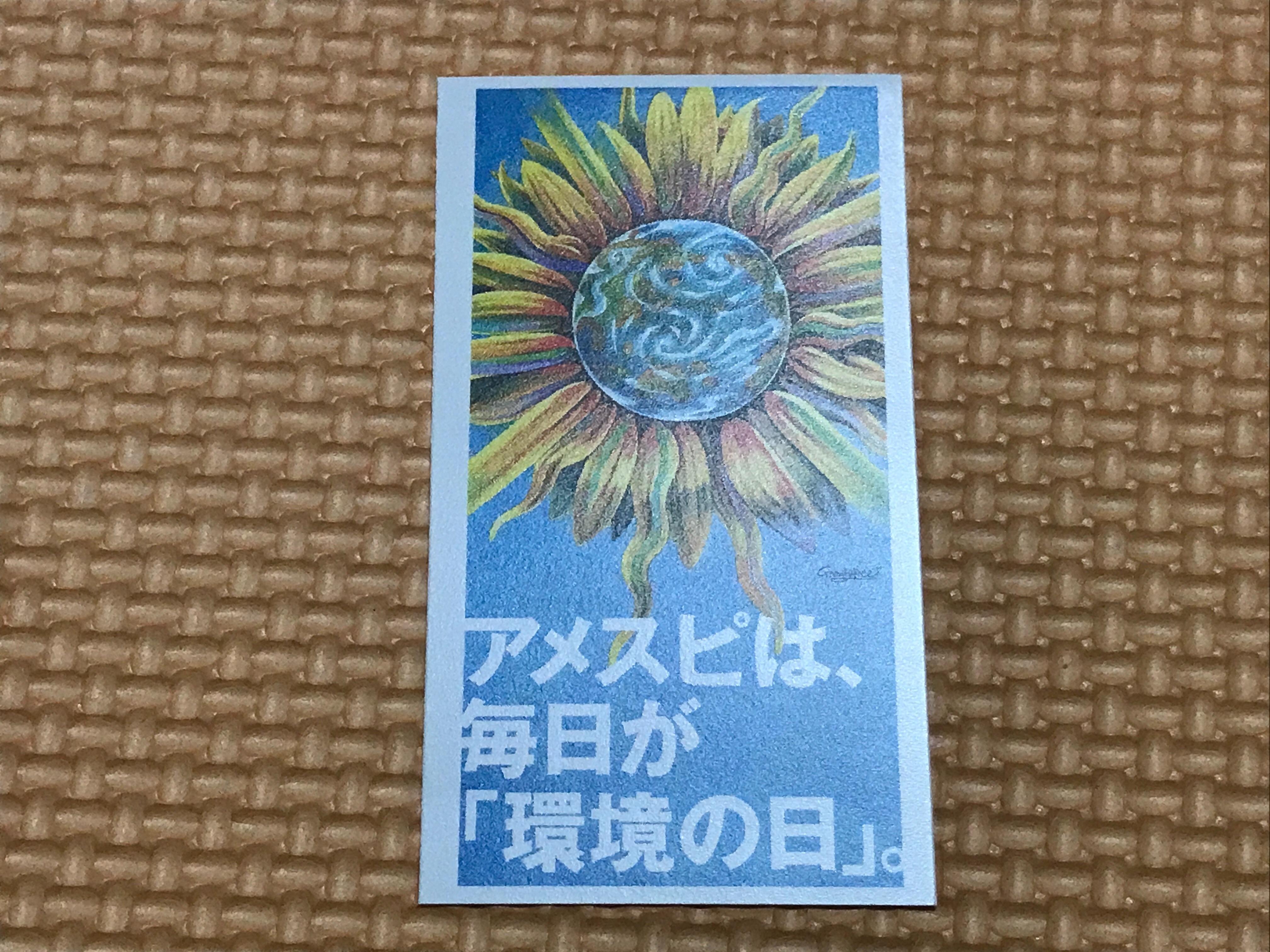 f:id:SeisoSakuya:20210613210624j:image