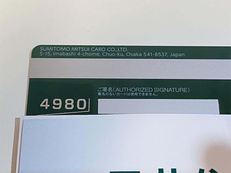 f:id:SeisoSakuya:20210626234044j:image