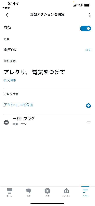 f:id:SeisoSakuya:20210703001510p:image