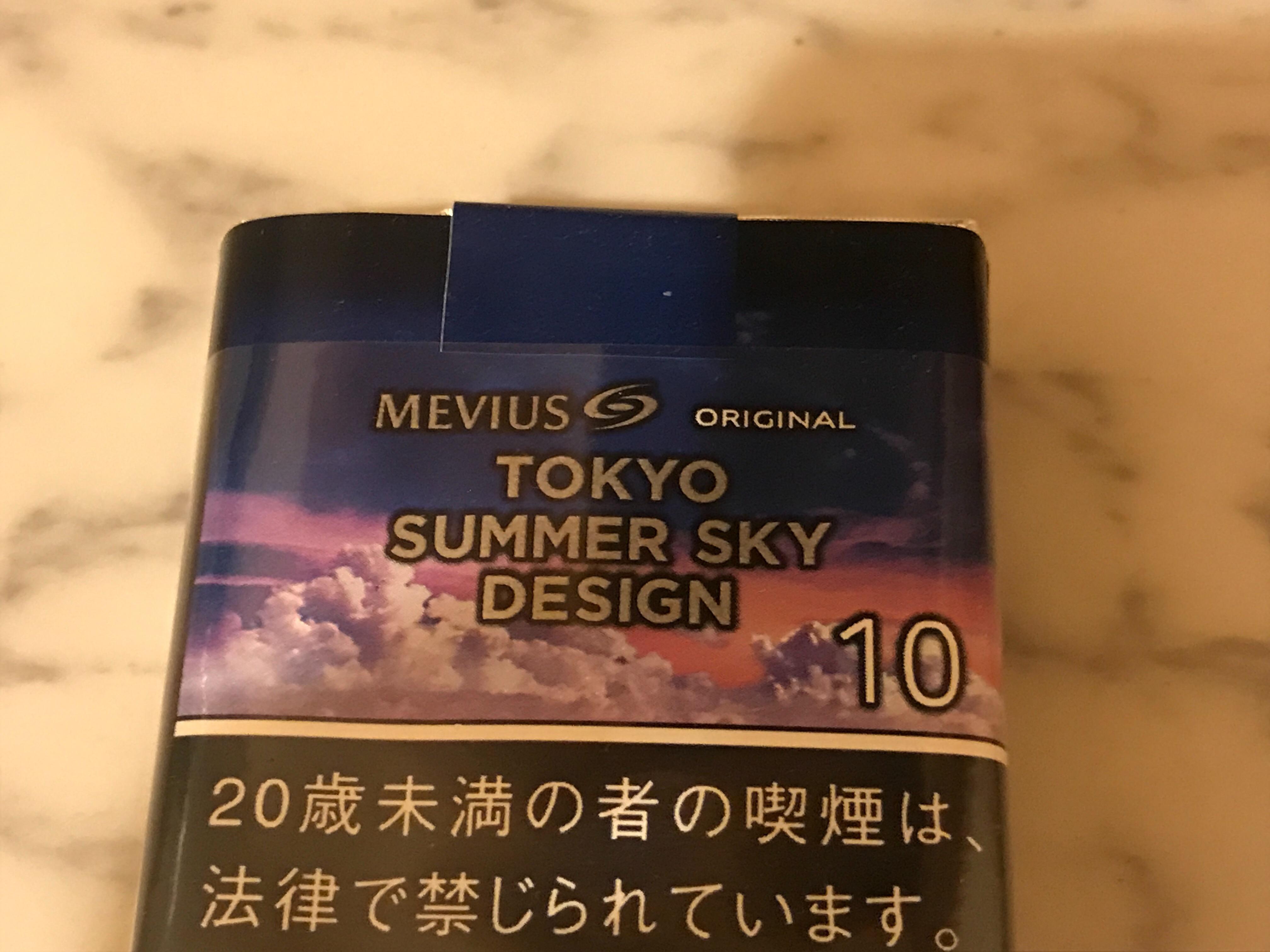 f:id:SeisoSakuya:20210712133645j:image