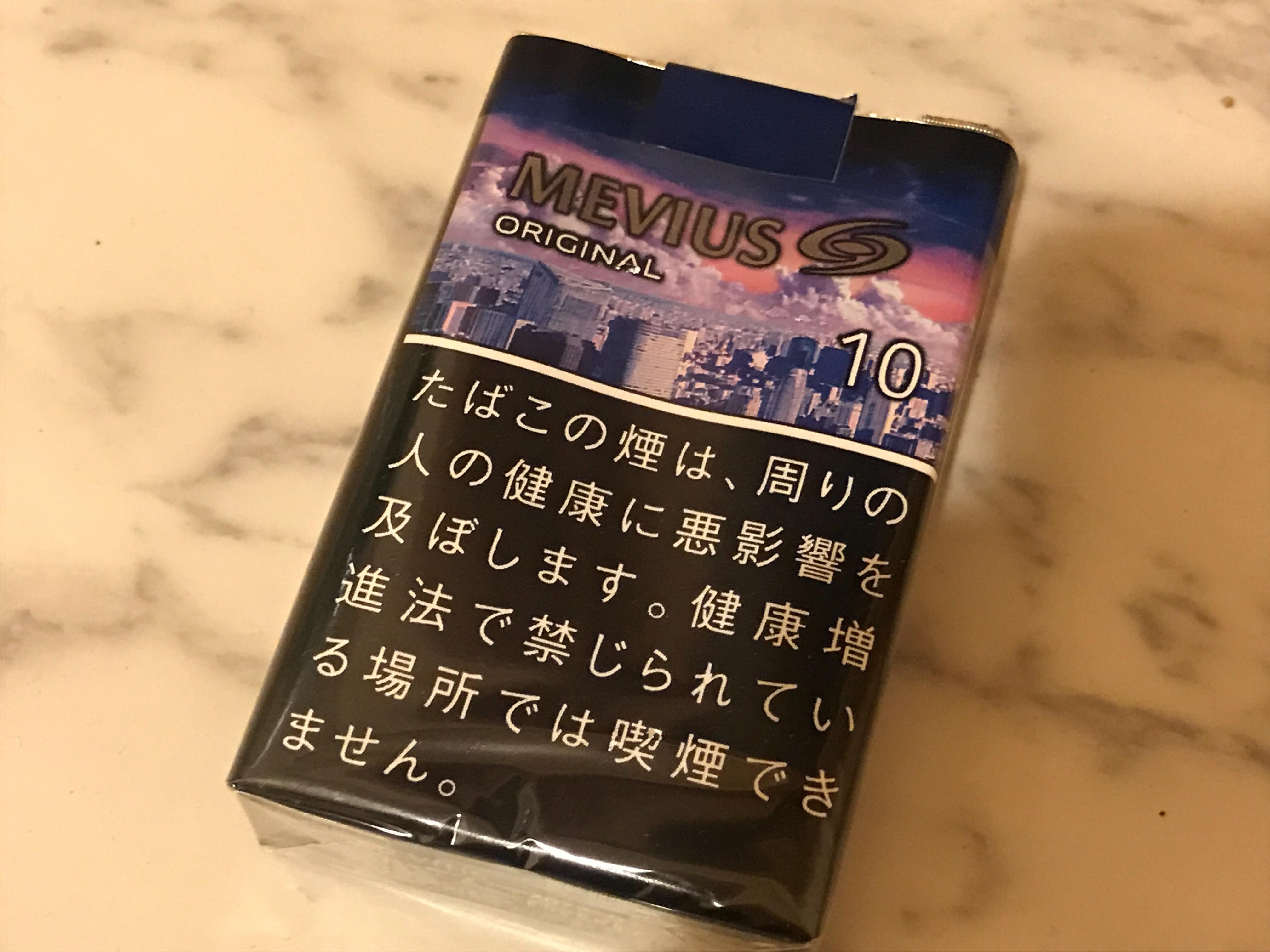 f:id:SeisoSakuya:20210712133654j:image