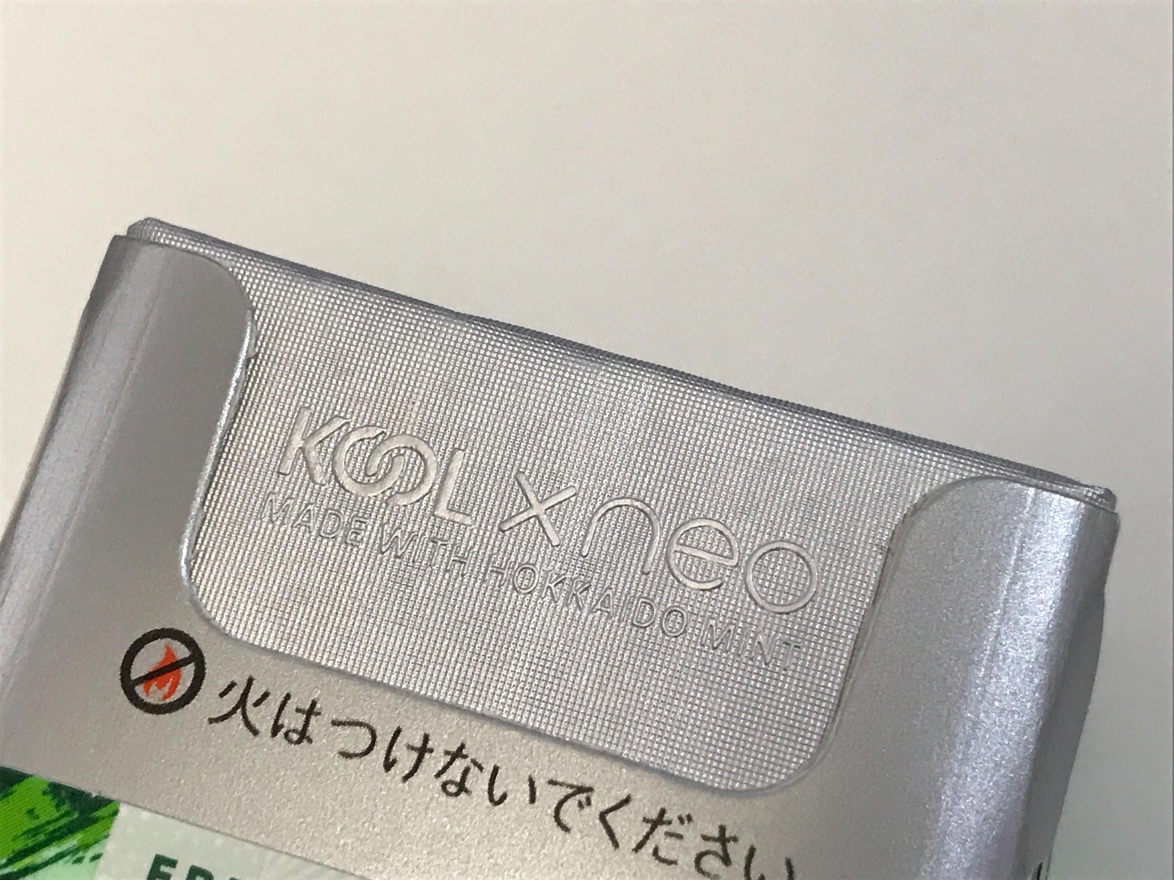 f:id:SeisoSakuya:20210714182614j:image