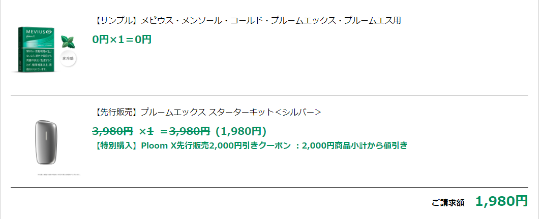 f:id:SeisoSakuya:20210721001604p:plain