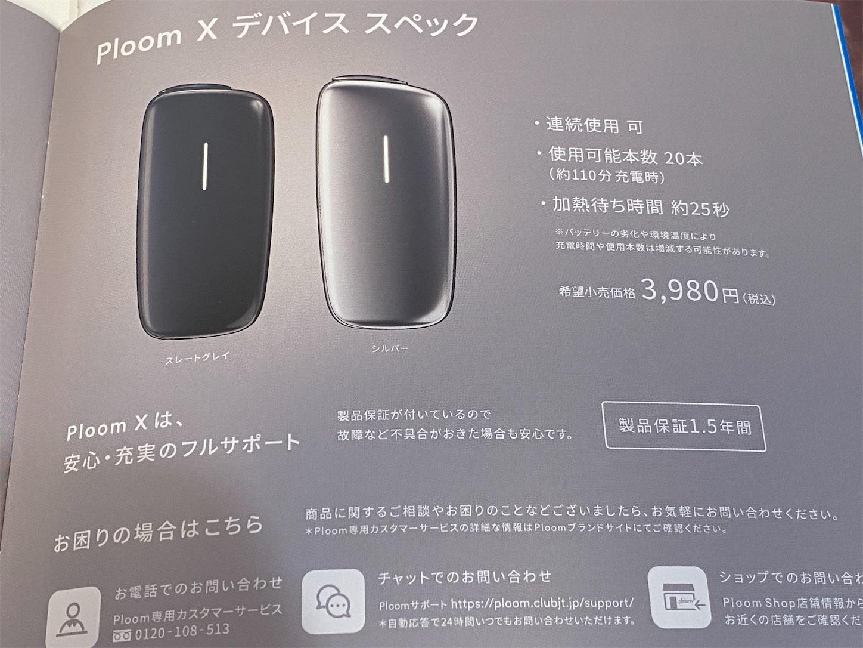 f:id:SeisoSakuya:20210724133404j:image