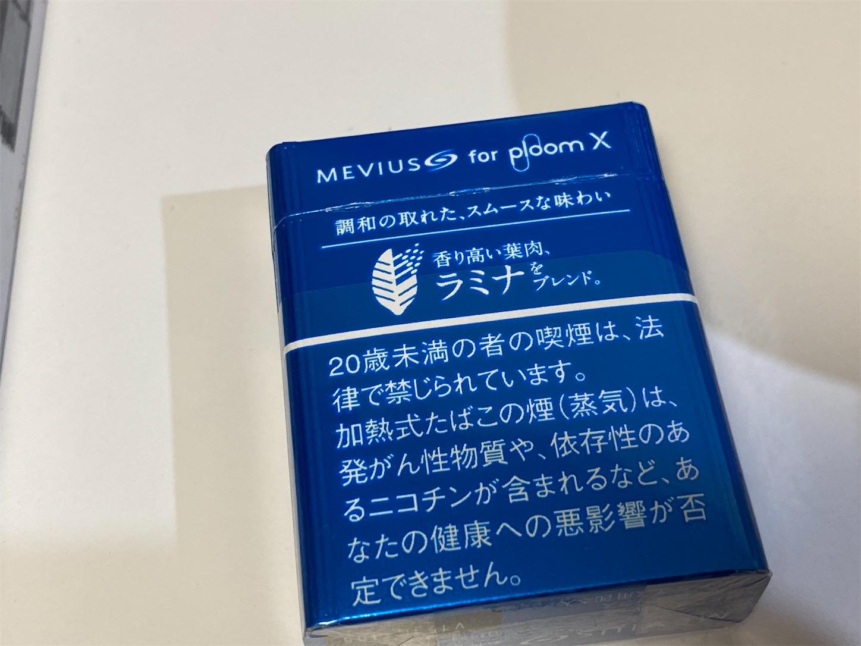 f:id:SeisoSakuya:20210724220448j:image
