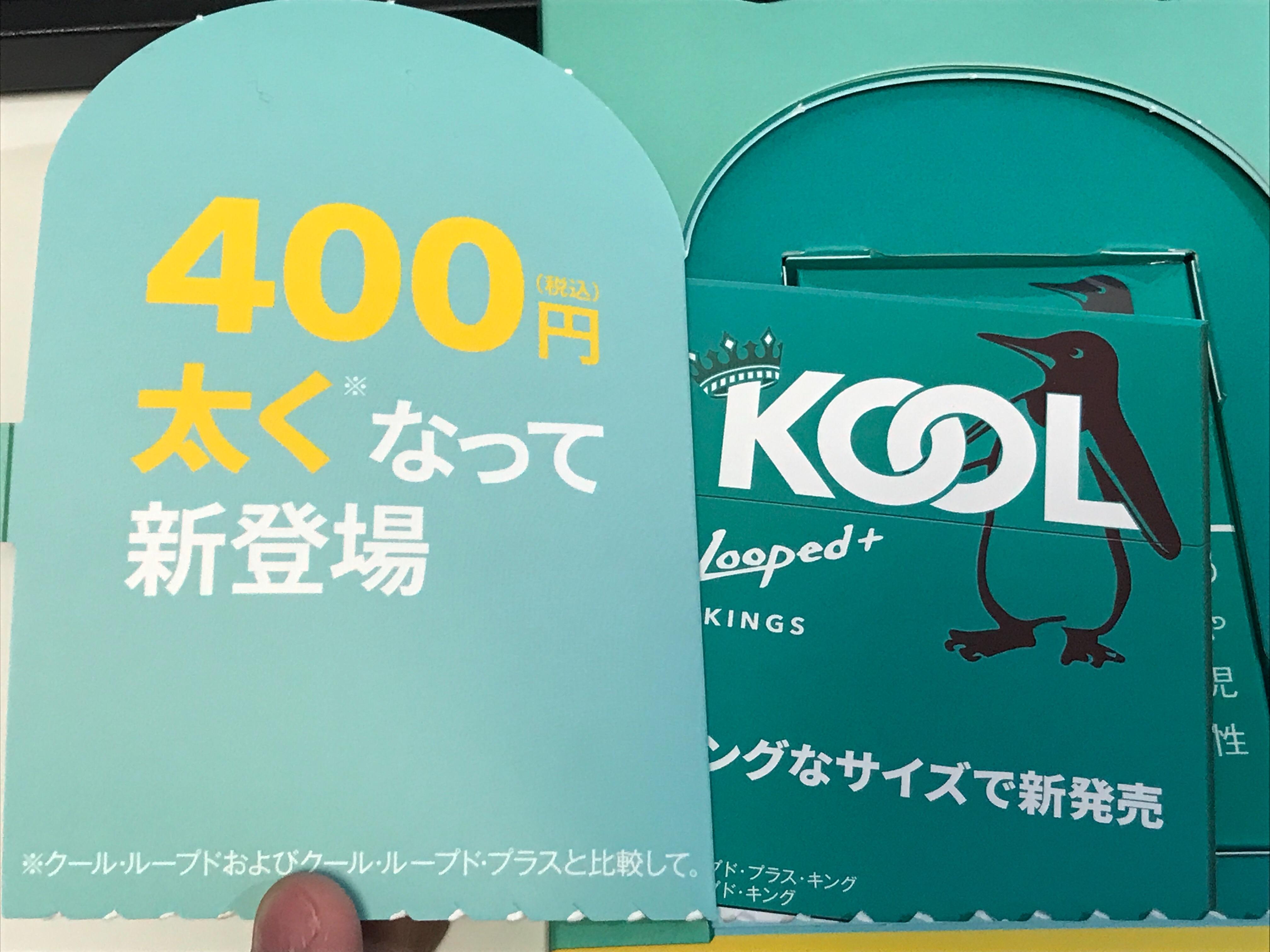 f:id:SeisoSakuya:20210728215816j:image