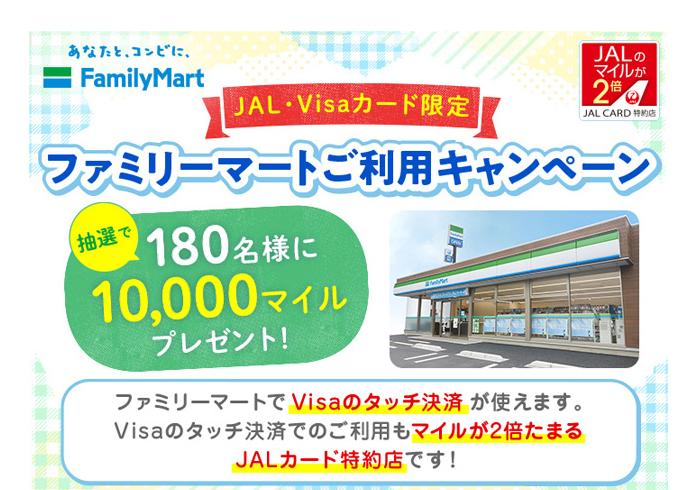 f:id:SeisoSakuya:20210805190058p:plain