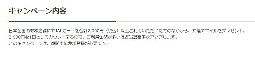 f:id:SeisoSakuya:20210805190547p:plain