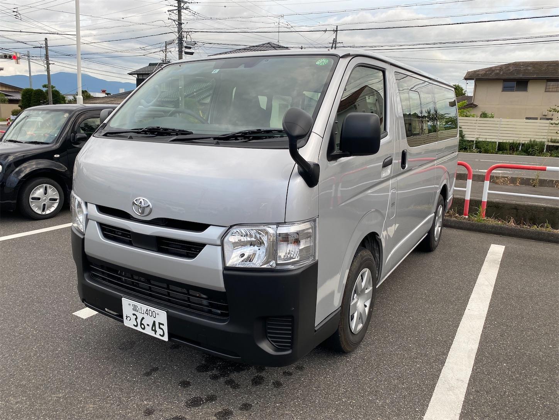 f:id:SeisoSakuya:20210813183325j:image