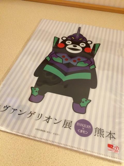 f:id:Seita-k:20150314204513j:plain