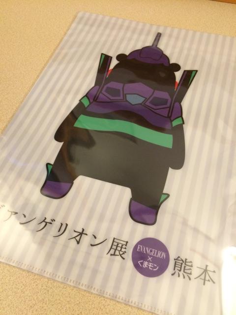 f:id:Seita-k:20150314204524j:plain