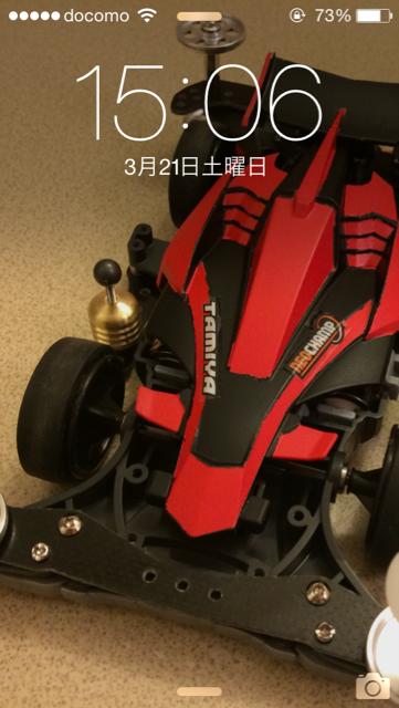 f:id:Seita-k:20150323133105j:plain