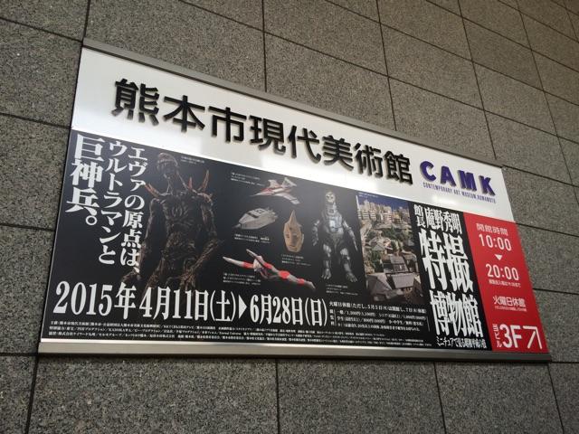 f:id:Seita-k:20150418202716j:plain