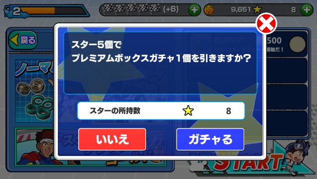 f:id:Seita-k:20150701101411p:image