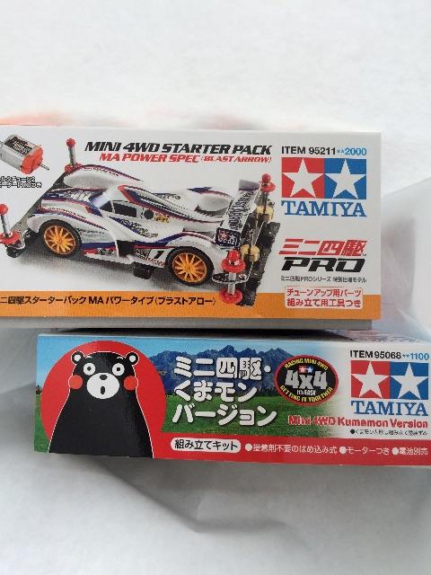 f:id:Seita-k:20150712110849j:image