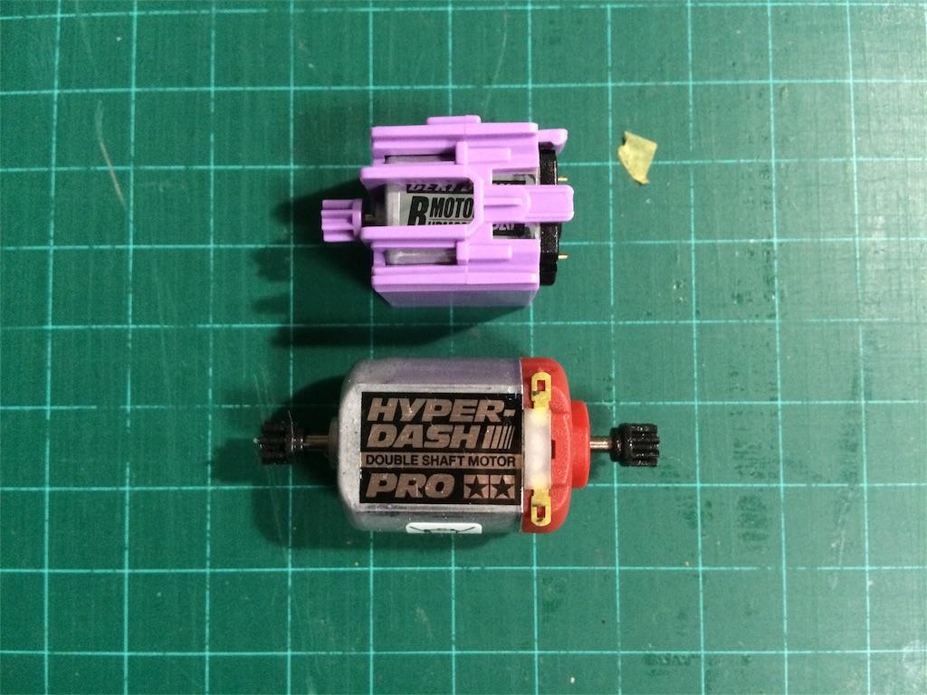 ゲキドライヴ用モーターは小型