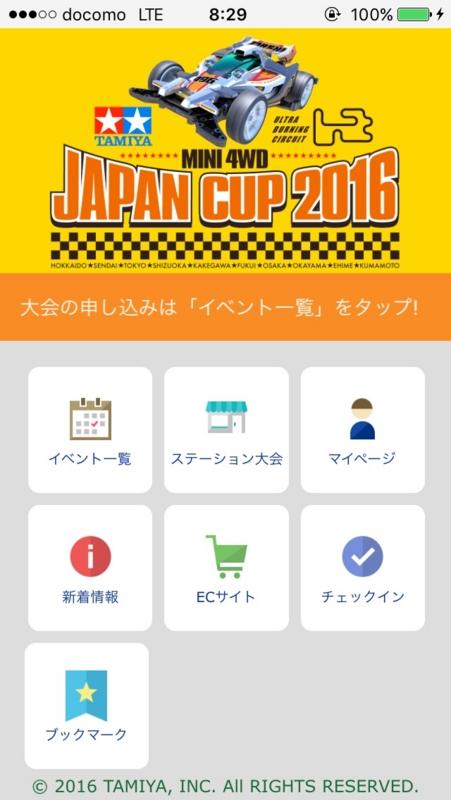 f:id:Seita-k:20160507120414j:plain