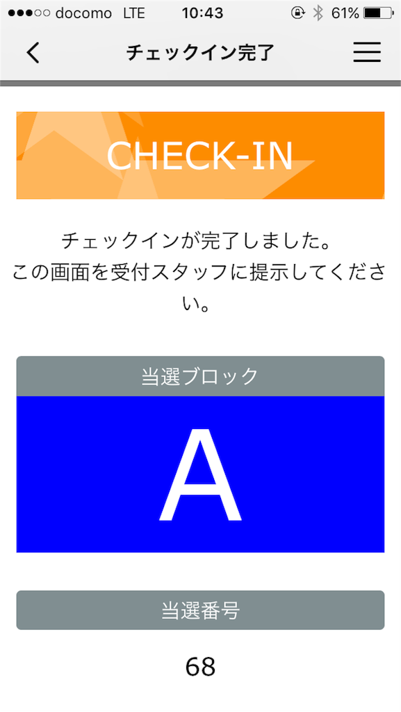 f:id:Seita-k:20160605183920p:image