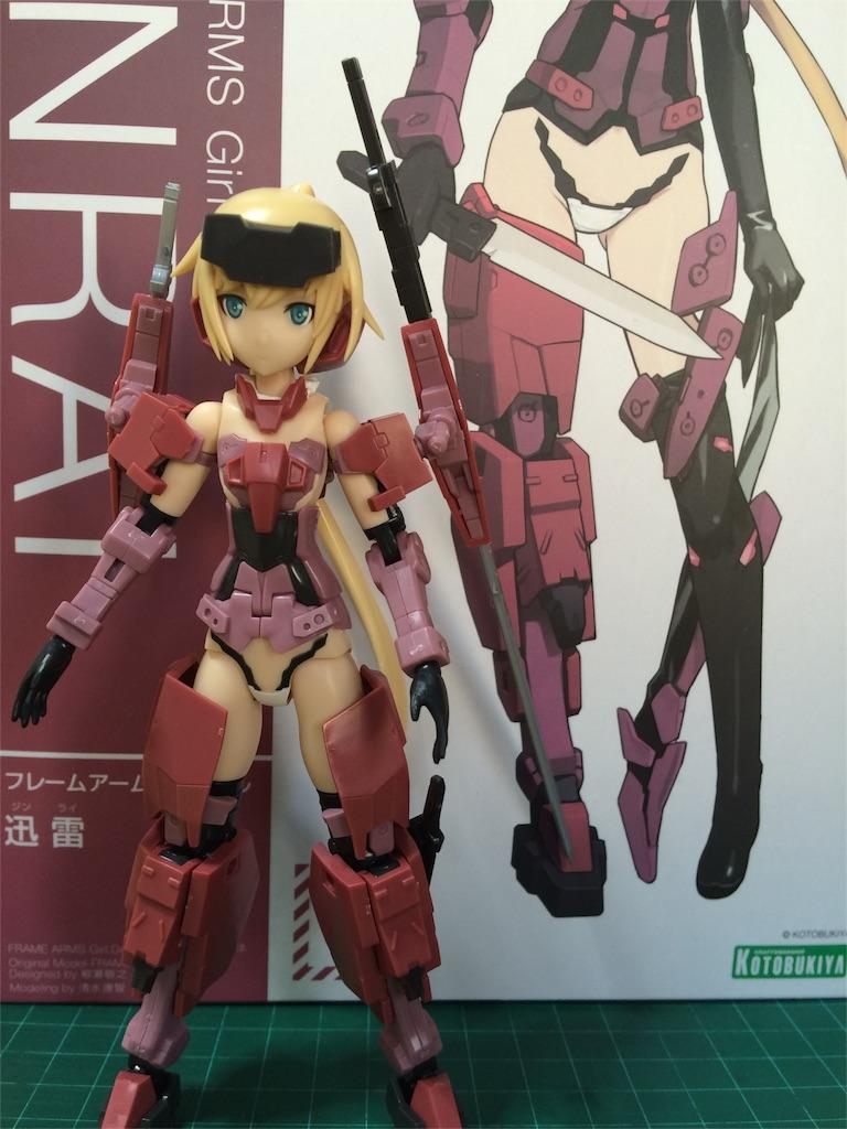 f:id:Seita-k:20160704200328j:image