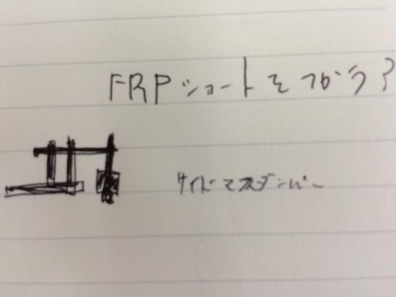 f:id:Seita-k:20160916232500j:plain