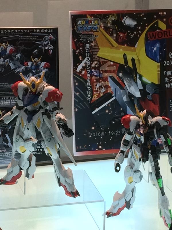 f:id:Seita-k:20161104010314j:plain